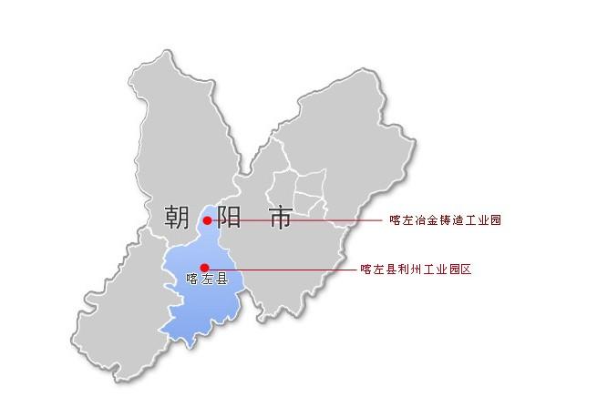 东连辽宁中部工业城市群,南临锦州港,葫芦岛港,西接京津唐经济圈,北依