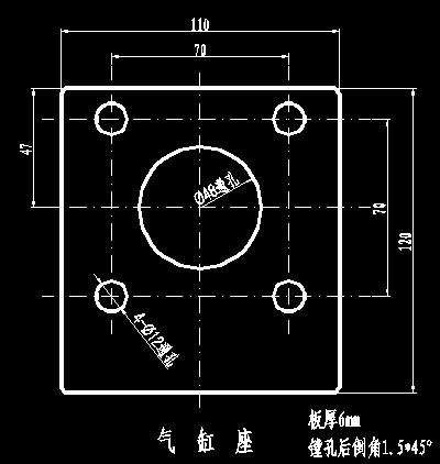 4气缸来回运动的电路图