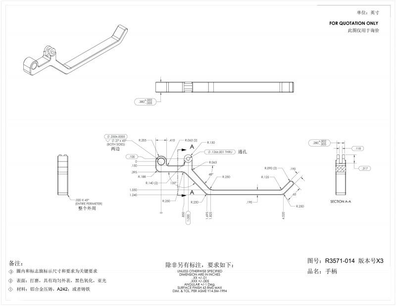 手柄工程制图画图步骤