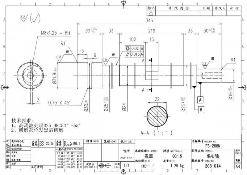 电路 电路图 电子 工程图 平面图 原理图 800_565