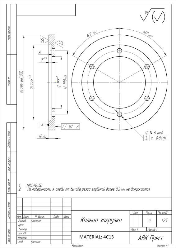 采购4c13不锈钢材质法兰盘 【编号:28192】