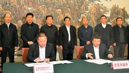 河北省落实钢铁产业结构调整方案