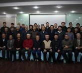 百铸网开拓发展研讨会成功举办 (54)