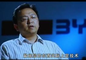 跨越中国制造(五)升级中国制造 第三部分 (196播放)