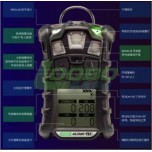 进口Altair 4 多种气体检测仪(天鹰4)