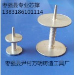 河北省铸造工具 芯撑 铸钉 羊毛掸笔 氧熔棒