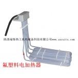化工镀槽专业电加热器