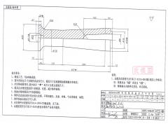 购ZG20Mn材质的铸钢件 -百铸网 中国铸造网站 铸造厂发布铸造设备