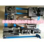 提供冲压模具涂层处理(东莞、深圳、广州、佛山)