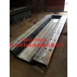 渣流槽/铸铁渣流槽/铸造模河北生产加工中心