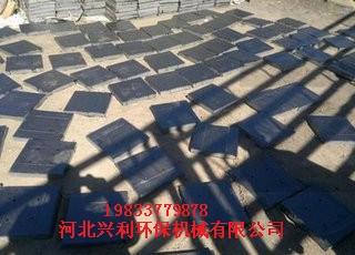 铸铁地板砖1