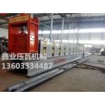 供应鑫业两波高速护栏设备 高速护栏成型机