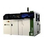 ExOne3D打印机M-FLEX代理商经销商报价采购电话