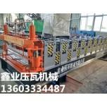 供应鑫业840-900双层压瓦机  压瓦机价格