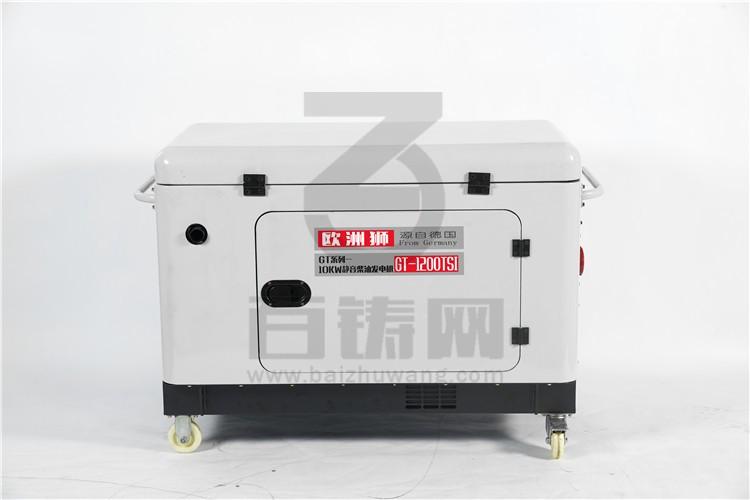 10KW静音柴油发电机 (6)