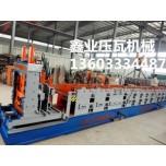 供应鑫业C型钢机  C型钢设备